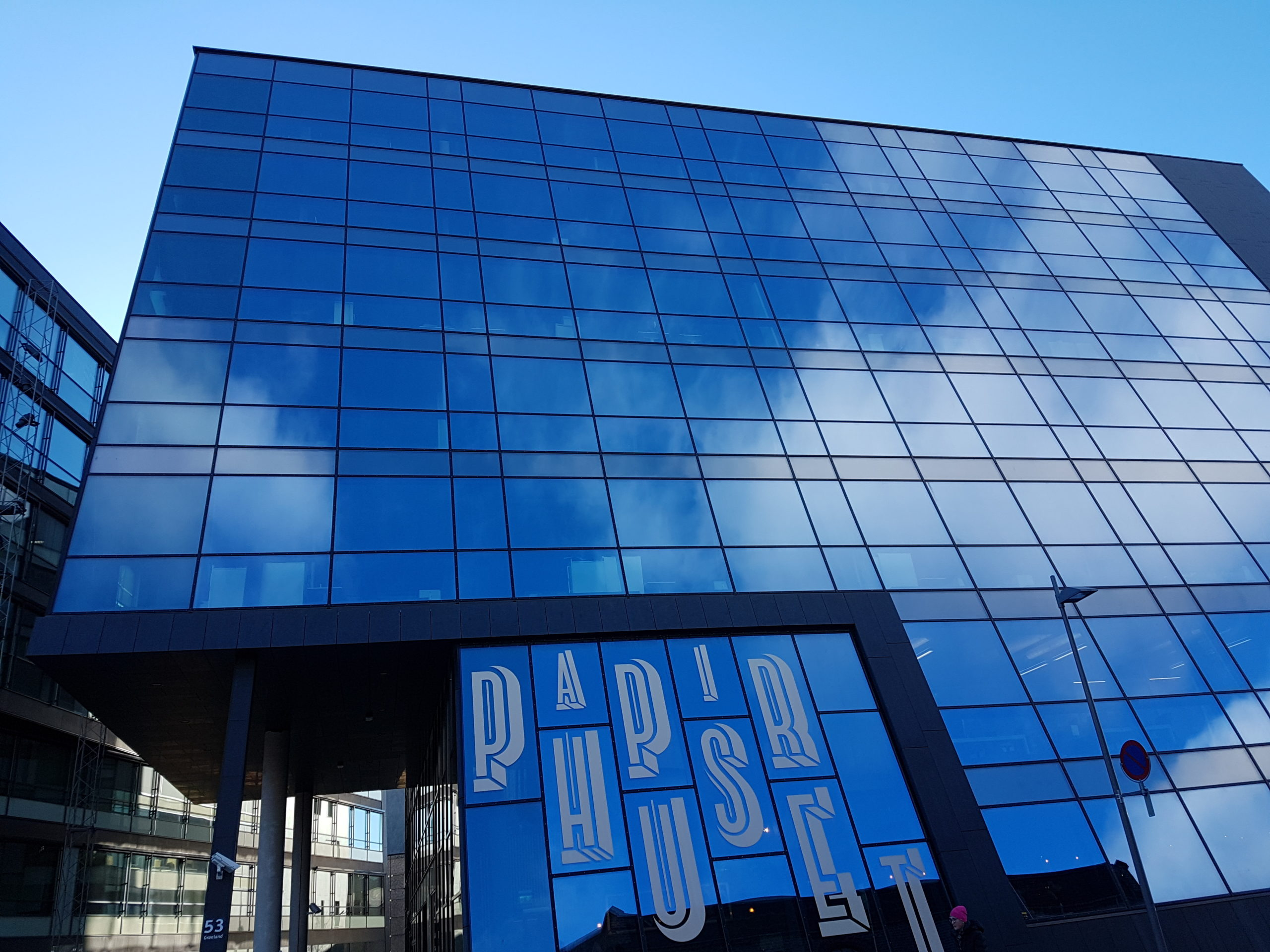 Papirbredden 2 i Drammen